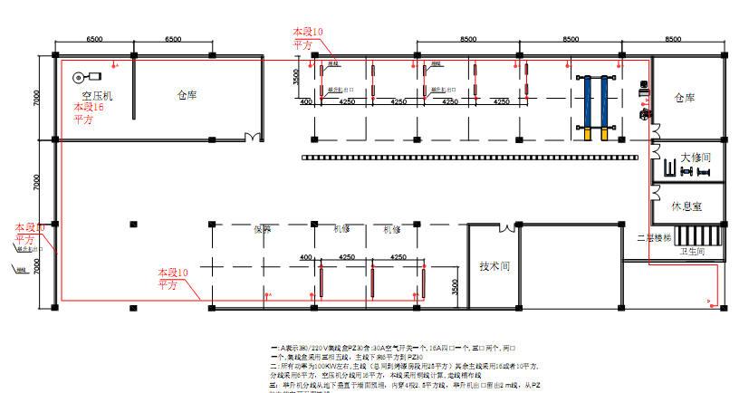 一楼设备布置图 三:设备基础图 四:电路图 五:气路图 这是施工最后一
