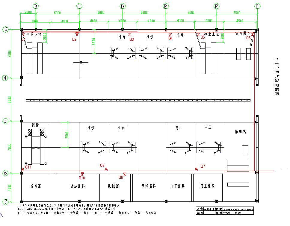 电路 电路图 电子 户型 户型图 平面图 原理图 968_755