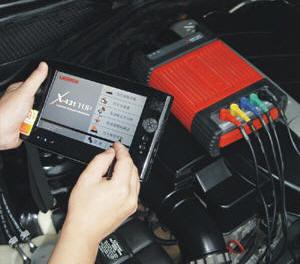 衡臣全套汽车维修工具设备及服务分类 我的产品,你的面子-汽车维修高清图片